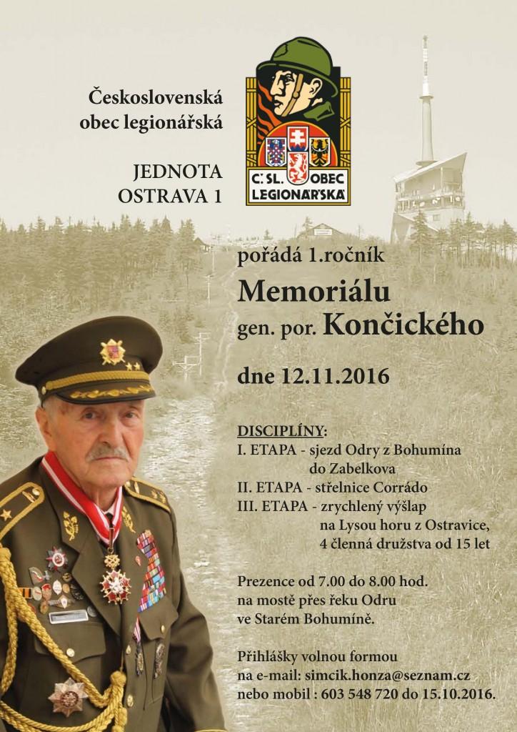 Memorial 2016_11_12